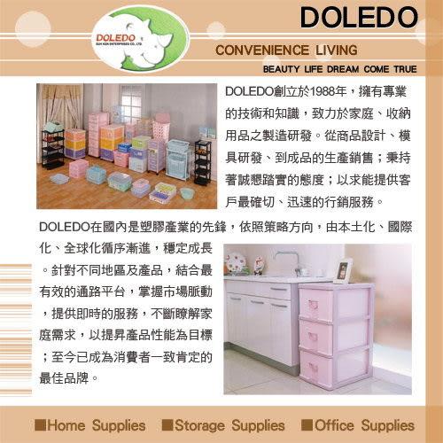 DOLEDO - 新生活三層置物櫃(三色可選)