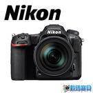 【送單眼清潔組】Nikon D500 + 16-80mm KIT【10/31前申請送郵政禮券$10000】 國祥公司貨