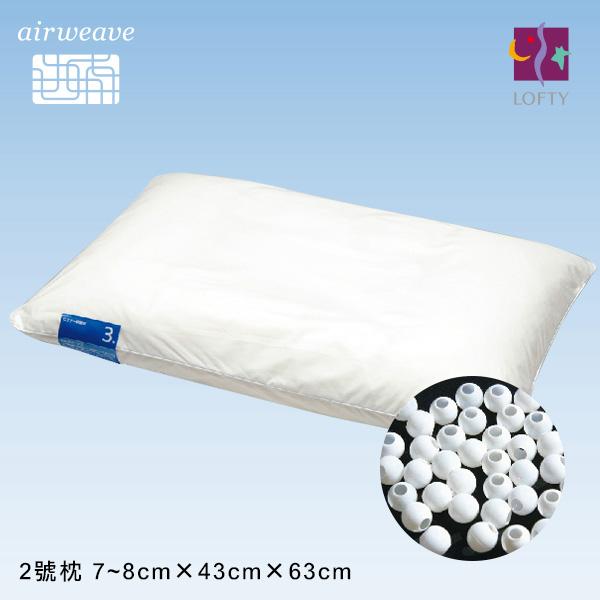 愛維福LOFTY枕工房透氣圓管枕-2號( 無法指定時段到貨 )