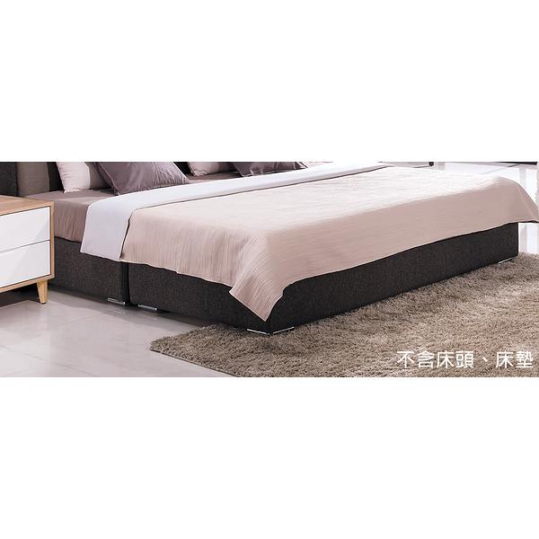 【森可家居】深灰布5尺布面厚床底 8HY200-02 雙人 MIT台灣製造