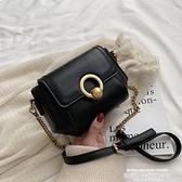側背小包 感洋氣小包包女2021新款潮韓版百搭質感時尚鍊條包側背斜背包 萊俐亞