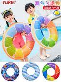 救生圈 游泳圈成人水上坐騎兒童3-6-10歲浮圈男孩女孩泳圈初學者游泳裝備 草莓妞妞