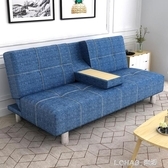 可摺疊沙發床兩用簡易小戶型沙發多功能現代簡約單人雙人懶人沙發 樂活生活館