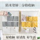 ⭐星星小舖⭐台灣出貨七格棉麻吊掛袋 防水防潮 收納袋 掛袋 分格收納 收納