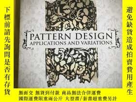 二手書博民逛書店Pattern罕見Design:Applications and