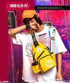 腰包-新款胸包女士韓版潮斜跨包帆布前背包包單肩包男運動時尚腰包 東川崎町