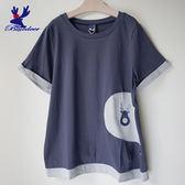 American Bluedeer-弧剪接刺繡衣