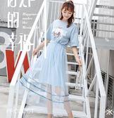套裝裙 夏裝2018新款韓版印花超火網紗連衣裙兩件套潮 WE2296『東京衣社』