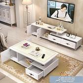 電視櫃 電視櫃茶幾組合現代簡約客廳家具鋼化玻璃電視機櫃小戶型伸縮地櫃 YYJ 原本良品