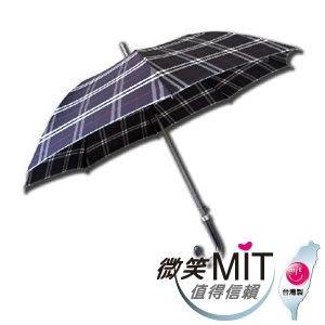 【微笑MIT】張萬春/張萬春洋傘-27直立防風紳士傘 AT1016(藍格紋) 02700002-02005