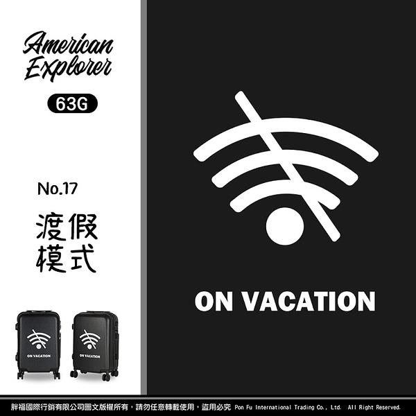American Explorer美國探險家 20吋 登機箱 頂級YKK拉鏈 硬殼行李箱 雙排靜音輪 卡通箱 63G