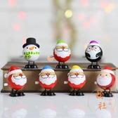 【3個裝】聖誕節裝飾小禮品跳跳玩具聖誕老人送兒童【橘社小鎮】