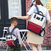 書包女學生韓版校園雙肩包女帆布離家出走包百搭簡約雙肩背包男『小宅妮時尚』