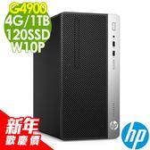 【現貨-新年歡慶價】HP電腦 400G5 G4900/4G/1T+120/W10P 商用電腦