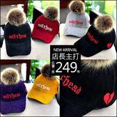 克妹Ke-Mei【AT48665】採購手提帶回 奢華皮草毛毛球可拆愛心字母棒球帽