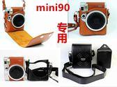 適合富士拍立得相機包迷你instax mini90 mini90卡通包保護袋皮套  享購