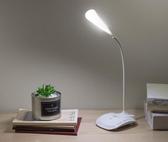 充電小臺燈充插兩用led夾式臺燈學習臥室床頭書桌USB夾子燈 CIYO黛雅