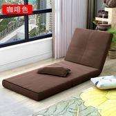 交換禮物 折疊床墊子躺椅折疊午休午睡床單人床隱形簡易床行軍床沙發床