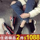 任選2雙1088休閒鞋韓版絨面炫彩拼接加...
