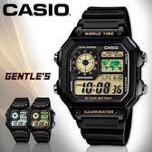 CASIO手錶專賣店 卡西歐  AE-1200WH-1B  男錶 黃面 電子錶 防水100米 方形 LED燈 膠質錶帶