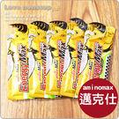 ☆樂樂購☆鐵馬星空☆AminoMax 邁克仕 犀牛能量包 優格 檸檬口味 三鐵 比賽 馬拉松 半碼*(P56-019)