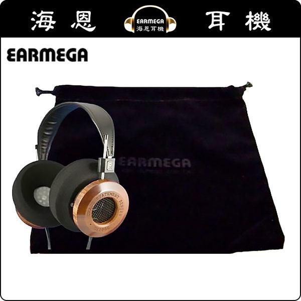 【海恩數位】耳罩式耳機收納袋 收納包 PS1000.A900.A500.AD700.AD400.K701.HD800 專用