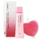FANCL 芳珂 高保濕淨膚柔滑潔顏粉(50g)+深層潔淨潔顏海綿(愛心型)