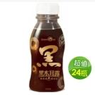 【大漢酵素】有機酵素黑木耳露 - 350ml (24瓶/箱)~清新自在