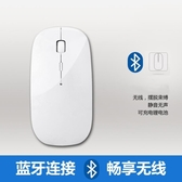適用macbook air pro蘋果mac聯想筆電無線藍芽滑鼠充電生靜音 挪威森林
