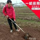 割草機四沖程背負式汽油小型鬆土機打草機除草機農用多功能鋤草機 新年禮物YYS