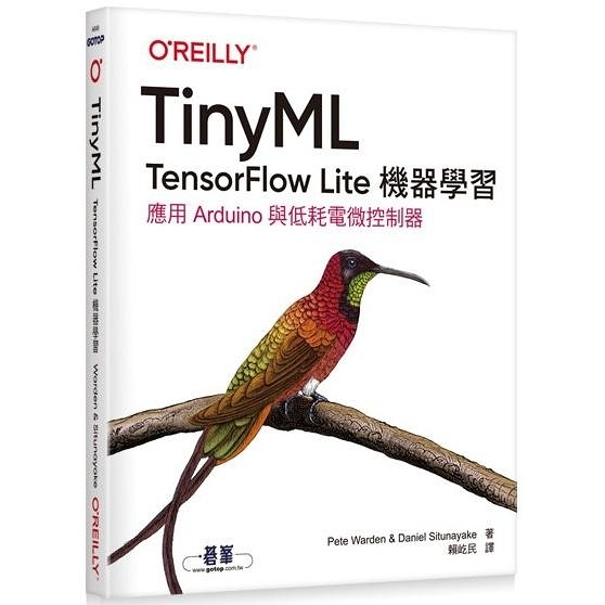 TinyML|TensorFlow Lite機器學習