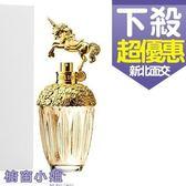Anna Sui Fantasia 安娜蘇 童話獨角獸 女性淡香水 75ml TESTER