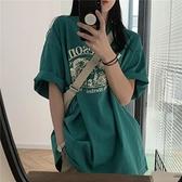 鹽繫短袖t恤女2021新款夏季小眾設計感學生韓版寬鬆百搭半袖上衣 【快速出貨】YYP
