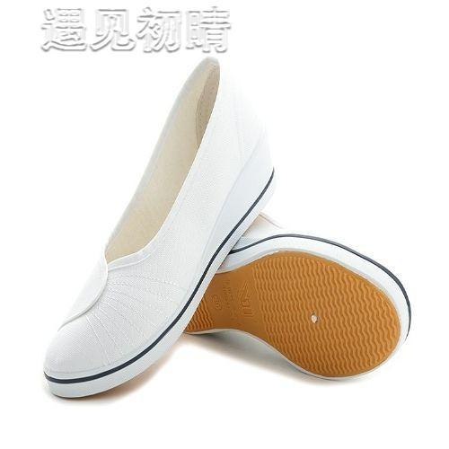 護士鞋春秋厚底鬆糕黑色女鞋護士鞋白色女單鞋坡跟搖搖防滑工作鞋旅游鞋 快速出貨