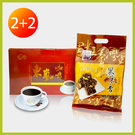 東嵐濾掛式咖啡 2盒 (20入/盒) + 黑米香 2包