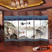 現代中式屏風時尚客廳簡約布藝折屏臥室玄關折疊雙面實木移動隔斷 【尚美潮流閣】