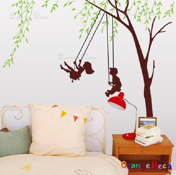 壁貼【橘果設計】鞦韆 DIY組合壁貼/牆貼/壁紙/客廳臥室浴室幼稚園室內設計裝潢