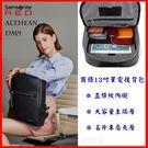 [佑昇] Samsonite RED 新秀麗 DM9 ALTHEAN 商務背包 13吋筆電後背包 大容量 名片專屬夾層 贈好禮