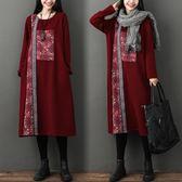 新款民族風女裝保暖夾絲綿拼接碎花布寬鬆連衣裙中長裙洋裝