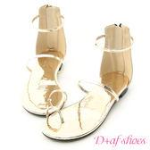 涼鞋 D+AF 完美女神.簡約套指細帶平底涼鞋*金