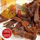【譽展蜜餞】原味香菇素蹄 180g/100元