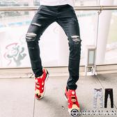 【OBIYUAN】彈力牛仔褲 韓版刀割 破壞抽鬚修身剪裁單寧長褲【JN4016】