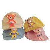 童帽 小熊造型鴨舌帽兒童帽子 可愛防曬帽 寶寶帽子 88657