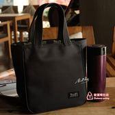 便當包 手拎包 加厚耐臟防水便當包便當袋飯盒袋有水杯位拉鍊款
