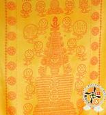 往生被{加持}金剛沙與咒輪一套  【十方佛教文物】