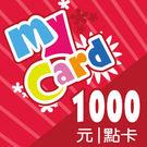 智冠科技 MyCard 1000點 點數...