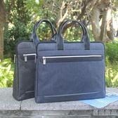 男士文件包商務辦公包手提帆布文件袋大容量男女會議包公文包 優尚良品