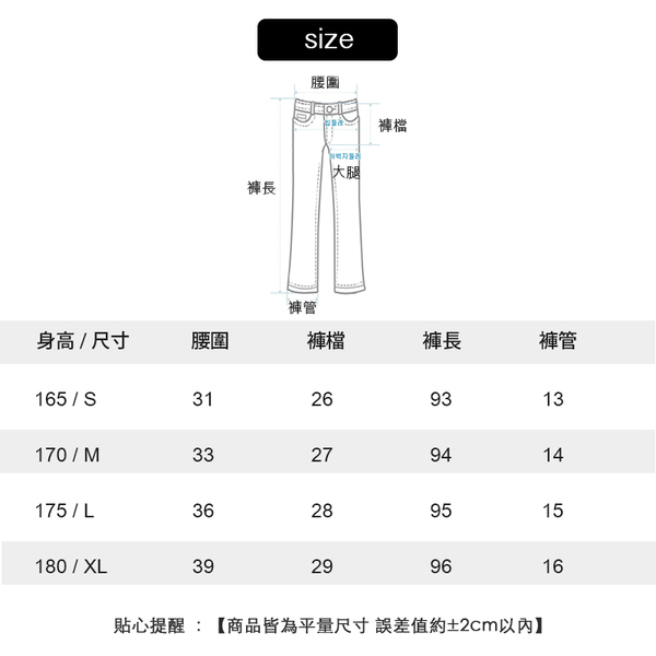 正韓 基本款 高彈性窄管九分褲 羅紋腰圍休閒褲【PA88083】現貨+預購