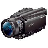 【震博】Sony FDR-AX700 4K攝影機(分期0利率;台灣索尼公司貨)送 原廠NP-FV100A電池、記憶腰枕