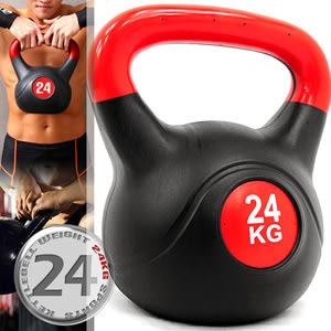 KettleBell重力24公斤壺鈴(52.9磅)24KG壺鈴拉環啞鈴搖擺鈴舉重量訓練運動健身器材推薦特賣會